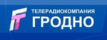 Первенство Республики Беларусь (юниоры, юниорки, 1998 г.р.). г. Гродно, 1-4.03.2017