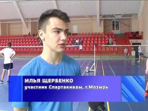 Спартакиада по бадминтону. Новости на «Буг-ТВ».
