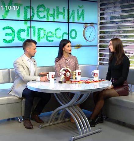 Интервью М.Вербицкой в утренней передаче «Утренний эспрессо»