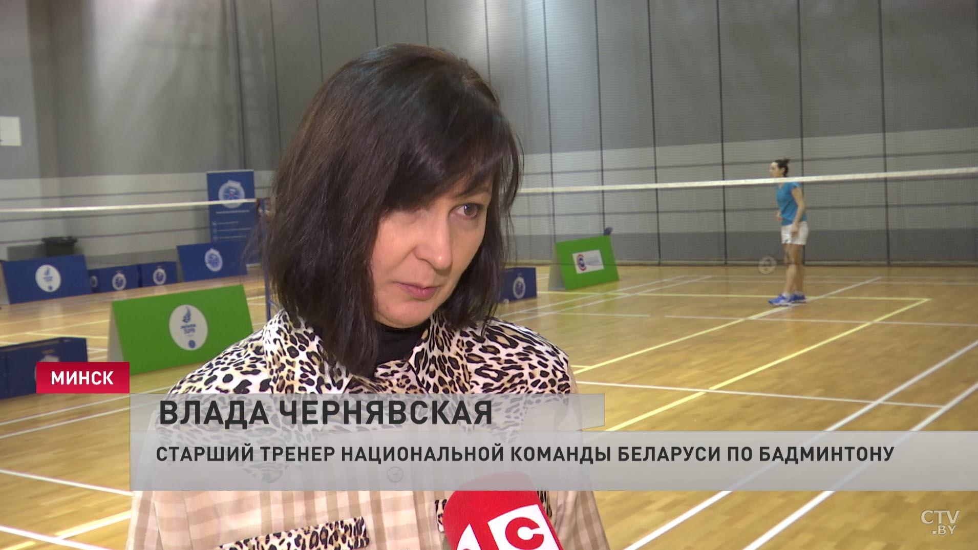 Чемпионат страны 2020 — СТВ