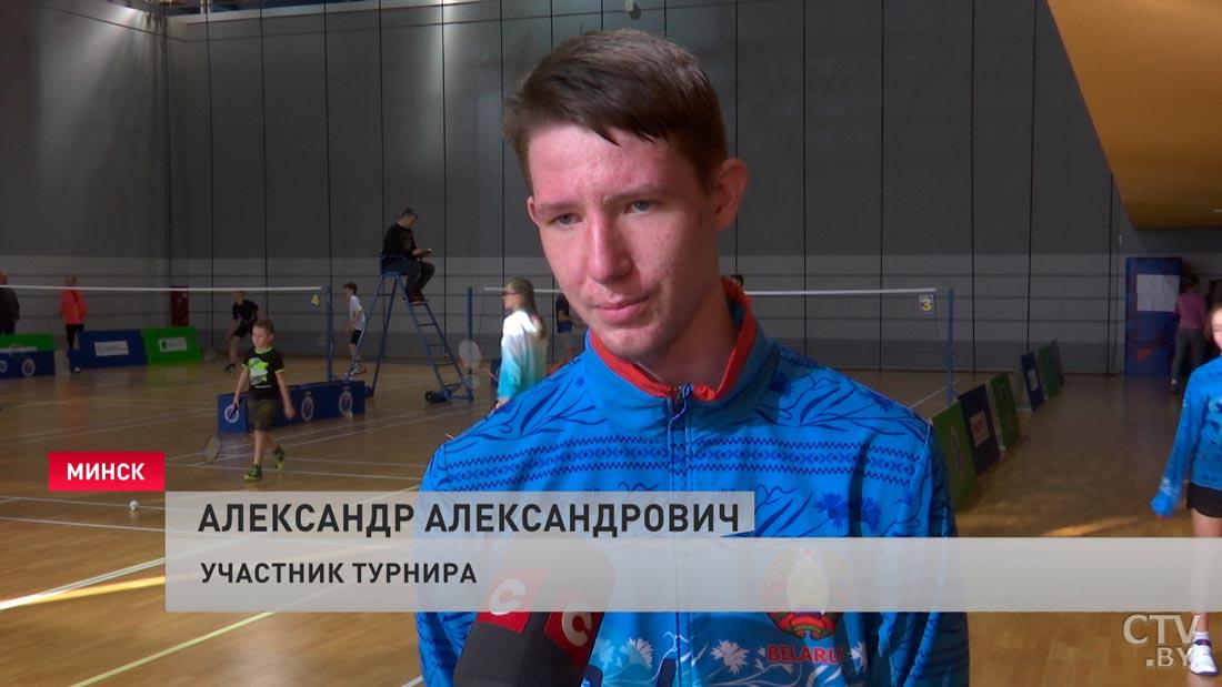 СТВ — Республиканский турнир по бадминтону «Минская осень»
