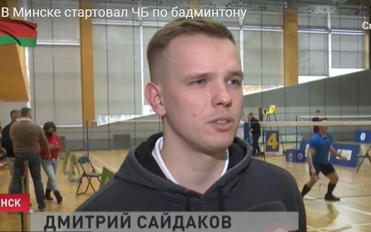Чемпионат Беларуси 2021 стартовал