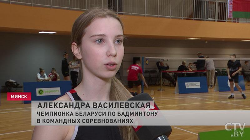 На чемпионате Беларуси по бадминтону определены первые победители.